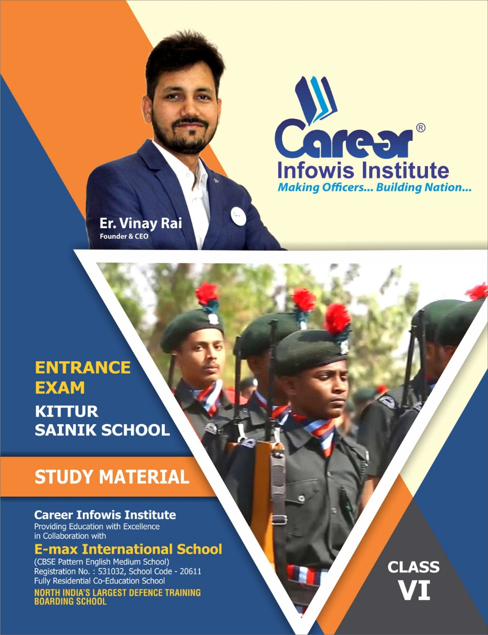 Kittur Sainik School Entrance Exam Book Class 6